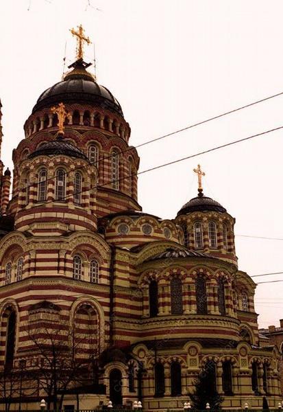 Travel/Ukraine